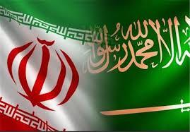 Image result for ایران و عربستان