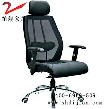 high end office accessories. High End Desk Chairs Full Image For Office . Accessories
