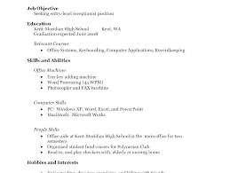 Resume Examples Computer Skills Sample Resume Computer Skills Skill ...