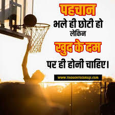 ias motivational es in hindi that