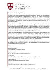 Harvard Cover Letter Resume Cover Letter