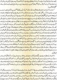 creative writing meaning in urdu creative writing meaning in urdu essay