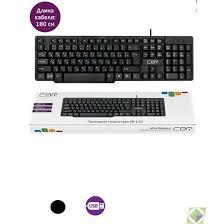 <b>CBR KB 120</b>, <b>Клавиатура</b> проводная полноразмерная, USB, 104 ...