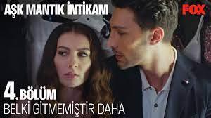 Esra, Ozan'ın YATAĞINDA! - Aşk Mantık İntikam 4. Bölüm - YouTube