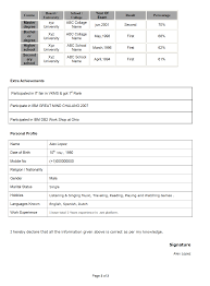 Sample Resume For Software Engineer With Experience In Java Free