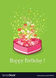 happy birthday gift box vector image