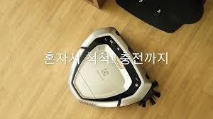 electrolux pure i9. 일렉트로룩스 가정용 로봇청소기, electrolux pure i9 pure r
