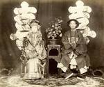 Esoterica Of Qing Dynasty 2015