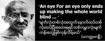 Anti Racism Quotes New Inspirational Racism Quotes By Mahatma Gandhi Golfian
