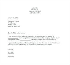 Successful Cover Letter Examples Short Email Cover Letter Example