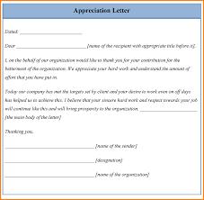 8 appreciation letter sample memo templates appreciation letter template