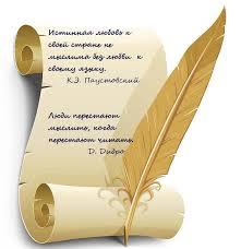 Неделя русского языка и литературы Московский Шереметьевский  Неделя русского языка и литературы