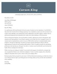 how to format a cover letter exles