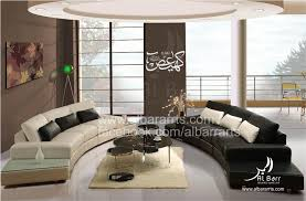 mesmerizing modern retro living room. Mesmerizing Open Living Room Idea With Luxurious Sofa Set In Black And White Color Unique Chrome Coffee Table Dark Glass Top Cream Fur Rug Also Modern Retro