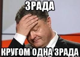 """Портнов ініціював спробу рейдерського захоплення """"Прямого"""", - Порошенко - Цензор.НЕТ 8723"""