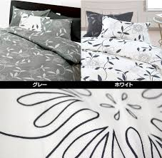duvet cover nishikawa living mee me04 quilt cover double long 190 x 210 cm white grey cotton 100 made in japan japanese antibacterial deodorant shrink