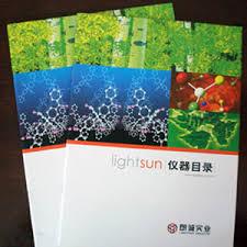 China Sample Brochures Wholesale