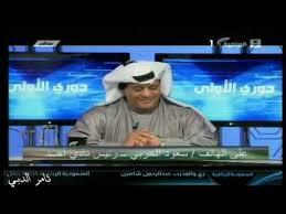 دوري الدرجة الثانية المصري (بحري) 4. برنامج دوري الدرجة الاولى 2 2 1433هـ Youtube