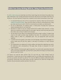 polish your essay writing skills by taking a few precautions