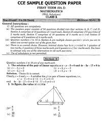 cbse grade 7 maths worksheets best of cbse sample papers for class 10 maths sa1 solved