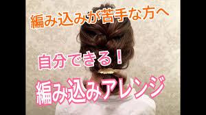 七五三の母親の着物に合う髪型ミディアムママの簡単ハーフアップ方法