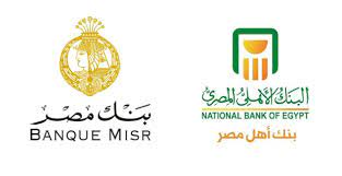 NBE, Banque Misr Keep 3-Year Certificate Unchanged at 12%