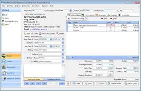 Rentmaster Rental Software Rentmaster