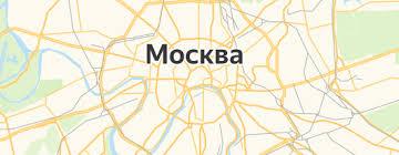 <b>Освежители воздуха Armeto</b> — купить на Яндекс.Маркете