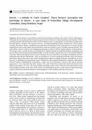 nmc reflective essay