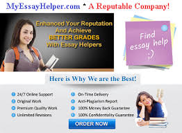 student discount program student discounts student deals  my essay helper