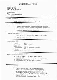 Sample Resume Resume In Usa Format Extremenovaorg Impressive Military Resume Builder