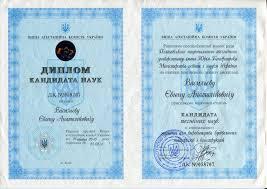 Где купить диплом слесаря Счастливы те кто получили повышение и у них есть необходимый диплом который требуется именно для этой работы А если такого нет то есть возможность