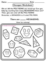 1ca2e6bafe1fd12c2f117e43e7e6bbff polygons first grade חיפוש ב google geometry first grade on slide flip turn worksheet