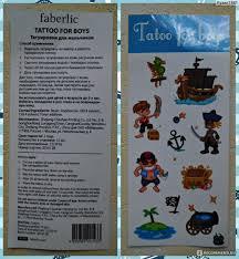 тату для мальчиков Faberlic пиратский остров на абордаж