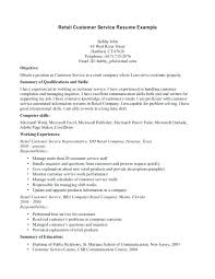 disney cover letter company competitors famous essay writers in  disney cover letter company competitors famous essay writers in resume examples retail s sample resume disney