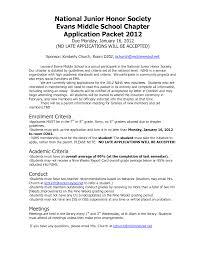 national honor society resume honor essay recommendation letter  national honor society essay conclusion