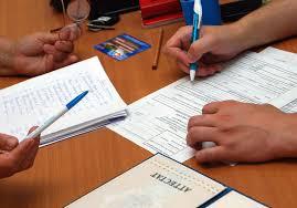 Размер пособия по безработице в ПапаЮрист ру Размер пособия по безработице