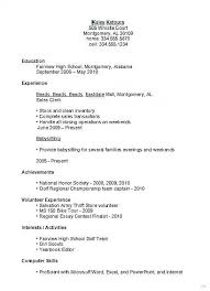 How make a resume for first time job examples of resumes recent ...