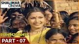 Satyanarayana Kaikala Sutradhaarulu Movie
