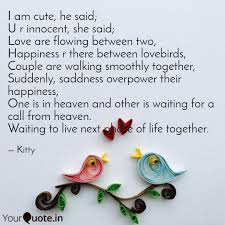 Cute Happy Quotes Awesome I Am Cute He Said U R I Quotes Writings By Kirti Vardhan