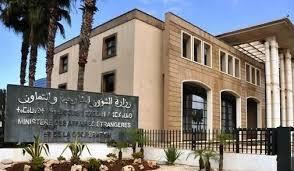 Résultats de recherche d'images pour «ministre des affaires étrangères maroc»