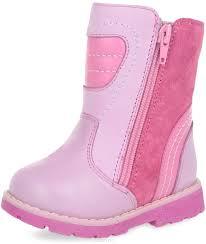 <b>Ботинки утепленные</b> для девочек <b>Зебра</b>, цвет: розовый. 11191-9 ...