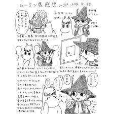 Posts Tagged As フローレン Picdeer