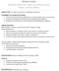 Medical Office Cover Letter Cover Letter For Medical Office ...
