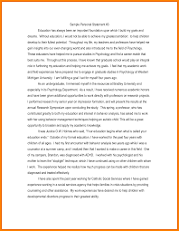 College Personal Statement Examples 8 Scholarship Personal Statement Example New Looks Wellness