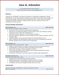 Resume Samples For Technical Support New 8 Best Best Consultant