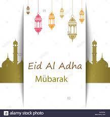 Islamische Festival des Opfers, Eid Al Adha Mubarak Grußkarte. Vector  Hintergrund Stock-Vektorgrafik - Alamy