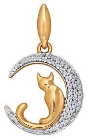 <b>SOKOLOV Подвеска</b> «<b>Кошечка</b> на луне» из золота с ... — купить ...