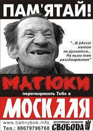 В Украине сегодня отмечают День Соборности и Свободы - Цензор.НЕТ 2725