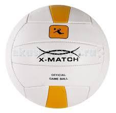 <b>X</b>-<b>Match Мяч волейбольный</b> 2 слоя размер 5 - Акушерство.Ru